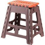 クラフタースツール L 踏み台 ふみ台 踏台 子供 屋外 スツール 椅子 チェア 折り畳み 折りたたみ式 脚立 かわいい オレンジ
