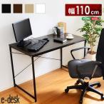 パソコンデスク デスク 幅110cm シンプル 金属製 パソコン机 PCデスク PCラック PCテーブル PC台 パソコン台 オフィスデスク パソコンテーブル