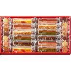 キュートセレクション クッキー ケーキ ブラウニー ひととえ 焼き菓子 洋菓子 お菓子 贈り物 ギフト プレゼント 贈答品 返礼品 お返し