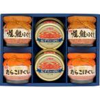 缶詰・びん詰ギフトセット ニッスイ 紅ずわいがにほぐし身 焼鮭ほぐし たらこほぐし 食料品 食品 贈り物 ギフト プレゼント 贈答品 返礼品