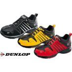 (取り寄せ)DUNLOP ダンロップ マグナム ST301 安全スニーカー セーフティーシューズ メンズスニーカー ひも靴 レースアップ 作業靴