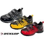 (取り寄せ)DUNLOP ダンロップ マグナム ST302 安全スニーカー セーフティーシューズ メンズスニーカー マジックテープ 作業靴