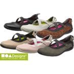 (A倉庫)■●▲Designs CUD0150 フォートゥースリーデザインズ by Achilles SORBO アキレスソルボ レディース コンフォート シューズ 進化を続ける新・フダン靴