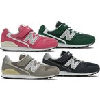 (A倉庫)new balance ニューバランス NB KV996 CFY CIY CKY CWY 子供靴 スニーカー キッズ ジュニア 男の子 女の子 シューズ 靴