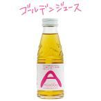 AminoGO(アミノジーオー)