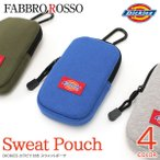 fabbrorosso_d17902600