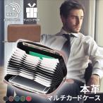 36枚収納可能な大容量 スキミング防止 カードケース 本革 カード入れ RFID 長財布 防犯 旅行 メンズ レディース ラッピング可能