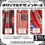 chimagrande インディアン ネイティブ ボヘミアン iPhone7 Plus iPhone6s Plus iPhone SE 6 5s ケース XPERIA GALAXY   レビュー記入でメール便 送料無料