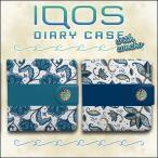 iqos アイコス ケース 手帳 ネイティブ オルテガ デニム デザイン イラスト 水牛 スカル フェザー ボヘミアン おしゃれ