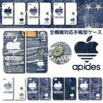 ネイティブ コンチョ ターコ コンチョ 手帳型ケース iPhone7 Plus iPhone6s iPhoneSE xperia galaxy 全機種対応 手帳 ケース apides ブランド デニム ver