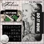 マリリン モンロー タトゥー tatoo iPhone8 Plus iPhone7 S iPhone SE 6 手帳型ケース ケース 手帳 カバー ケース 角シボ型押し デザイン おしゃれ