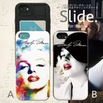 iPhone X ケース 8/8Plus 7/7Plus 6s/6Plus ICカード 付き スライド ケース ホルダー ケース ハード  マリリンモンロー 水彩