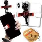 手帳 手帳型 ケース  iPhone7 Plus iPhone6s Plus iPhoneSE iPhone 6 5s 5 ピノキオ FREEDOM 操り人形 自由  ボックスロゴ BOXロゴ 全機種対応