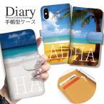 リゾート 柄 ハワイ 西海岸 カリフォルニア ビーチ  手帳型ケース   iPhone7 Plus iPhone6s Plus iPhoneSE iPhone 6 5s 5 カバー  全機種対応