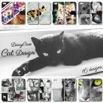 猫 car 写真 フォト pic おしゃれ かわいい リボン 手帳型ケース iPhone7 Plus iPhone6s Plus iPhoneSE iPhone 6 5s 5 全機種対応 手帳 ケース