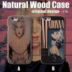 iphone11 pro max 対応 iPhoneXR XsMax iPhone 8 Plus XperiaZ5 ウッド 木製 ケース  木目ケース madonna かわいい 女子 歌手 セレブ おしゃれ