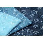 1m単位 生地 布 綿 コスモテキスタイル ダブルガーゼ デニム調 ステッチ星柄 AP-75201-XYT