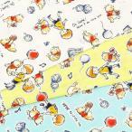生地 キャラクター 50cm単位 ダブルガーゼ くまのプーさん ロビン&プー柄 G-7383-1 布 コッカ ディズニー J-RWZ