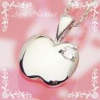 アップル りんご 天然誕生石ペンダント プラチナ ムーンストーン ネックレスチェーン付き