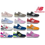 ニューバランス キッズ スニーカー 996 new balance KV996 YV996 CKY CWY MAY PMT CRE CEB CYL CSL CGD CBL DO DN DC