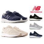 ニューバランス 880 レディース ウォーキング WW880 NV5 BK5 LG5 ネイビー グレー ブラック newbalance