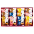 米菓 穂のなごみ BK-CO | のし無料 内祝い ギフト
