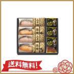 鮭乃家 そのまま食べれる鮭切り身 フリーズドライセット  SYFD-CB | 送料込み