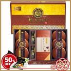 和菓匠菴 「オリーブ de どら焼き」Premium NODE-CB | 50%OFF のし無料 内祝い ギフト