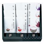 匠菴謹製 極だし Premium 海鮮 生茶漬けのギフトセット KGP-050CZ | 送料込み