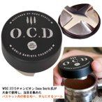 OCD ONA Coffee Distribution Tool
