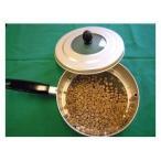 ライブコーヒー ライブロースター(手煎り焙煎器)丸型