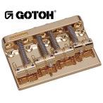 ゴトー【GOTOH】ベースブリッジ4弦 201B-4(ゴールド)