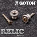 ゴトー【GOTOH】エイジド加工済「RELIC」ストラップピンEP-A1