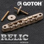 ゴトー【GOTOH】エイジド加工済「RELIC」レスポールタイプ ギターブリッジGE104B