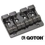 ゴトー【GOTOH】ベースブリッジ4弦 J510SJ-4(コスモブラック)