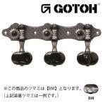 ゴトー【GOTOH】クラシックギターペグ プレミアムラインKG01-CA(Xコスモブラック) ツマミ:BM