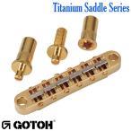 ゴトー【GOTOH】レスポールタイプ ギターブリッジTi103B-T チタニウムサドル(ニッケル)