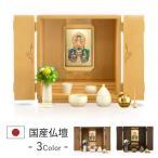 ミニ仏壇 仏具 掛軸 セット フラワー メープル 仏壇セット モダン仏壇 小型 コンパクト 手元供養  納骨