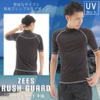 ラッシュガード メンズ 半袖 ラッシュガード 水着 ラッシュガード無地 サイズ豊富 S-XXXL UVカットUPF+50 ラッシュガード半袖メンズ
