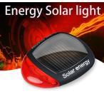 コンパクトでソーラー発電式 LED自転車テールライト 自転車ライト 取り付け簡単 テールランプ