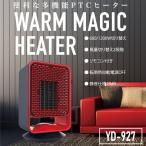 温風PTCヒーター 角型  YD-927