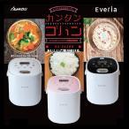 多機能炊飯器 2合炊き可能 ミニ炊飯器 電気炊飯機 電気炊飯ジャー 一人用 一人暮らし 7種類のモードで素早く調理
