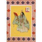 クリスマス カード 和風 【F25-107】能 鶴亀 メッセージ グリーティングカード 冬 福井朝日堂