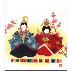 グリーティング カード 和風 ひなまつり【FGA-304】桃の節句 初節句 贈り物 さくら 3月 和紙 クリスマス カード 多目的