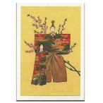グリーティング カード 和風 ひなまつり【FGA-311】桃の節句 初節句 贈り物 さくら 3月 和紙 クリスマス カード 多目的