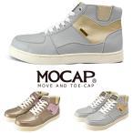 安全靴 レディース 女性用 スニーカー 作業靴 安全 靴 軽量 鉄芯 セーフティ シューズ 女性 ハイカット 立ち仕事 CPL363K