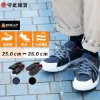 安全靴 スニーカー メンズ シューズ 靴 カジュアル レディース 蒸れにくい 布生地 男性 女性 cpm351 送料無料の画像