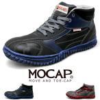 安全靴スニーカー セーフティーシューズ カッコイイ バイクブーツ 軽作業 プロテクティブ CPM356S ミッドカット 鋼鉄製先芯