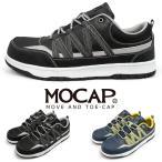 防水 安全靴 鋼鉄製 先芯 作業 スニーカー メンズ かっこいい おしゃれ 反射材 軽量 ローカット ハイカット ブランド アウトドア MOCAP cpm371