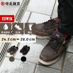 防水 レイン レインシューズ シューズ スニーカー ブーツ 靴 カジュアル メンズ レディース エドウイン EDWIN ウォーキング 靴 edm170